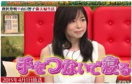 山口智子が子供を産まない理由に複雑な生い立ちが関係?現在は幸せ?