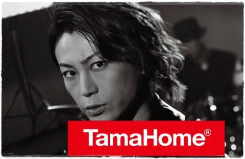 タマホーム最新CM男性ロックバンド歌手は誰?ドラゴンボールにパティシエ?